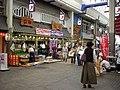魚の棚市場(2007-6-20) - panoramio.jpg