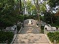 鲁肃墓 - Tomb of Lu Su - 2015.04 - panoramio.jpg
