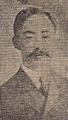 김윤정 1925년.png