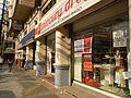 0064jfCity Rizal School Binondo Manila Streets Landmarksfvf 22.JPG