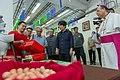 08.17 副總統拜訪劉一峰神父⎾二手物流館⏌ (50235935011).jpg
