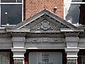 102 Upper Georges Street Dun Laoghaire 02.jpg