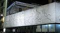120 Fris dels Infants, de Picasso (Col·legi d'Arquitectes, c. Arcs).jpg