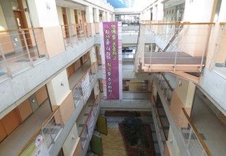 Sejong Science High School - Inside of the school