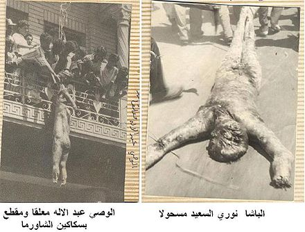"The mutilated corpses of Prince 'Abd al-Ilah of Hejaz (left) and Prime Minister Nuri al-Said (right). Arabic text: ""Prince 'Abd al-Ilah hung and cut up by shawerma knives, Pasha Nuri al-Said pulled around."" 14 July revolution - mutilated corpse.jpg"