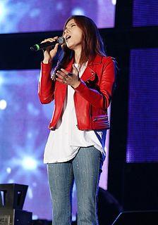 Gummy (singer) South Korean singer