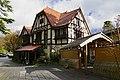 161223 Old Kaninnomiya villa Hakone Japan01s3.jpg