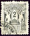 1874 Hongrie Télégraphe 2fo.jpg