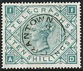 1877 post office Telegraph 10s Grey Green plate 1 SG L235 Grantown.jpg
