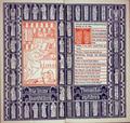 1896 Friar Jerome illus byWSHadaway RiversidePress.png