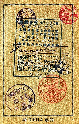 Manchuria - 1940 Manchukuo visa issued at Hamburg