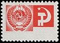 1966 CPA 3417 invalue.jpg