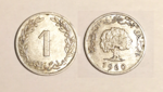 1 millime Tunisia TND 1960.png