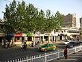 2000年初时,未央路临街都是这种小楼 - panoramio.jpg