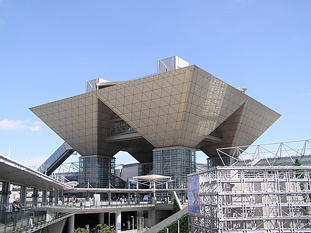 0030727 27  July 2003  Tokyo  International  Exhibition  Center  Big  Sight  Odaiba  Tokyo  Japan