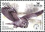 2005. Stamp of Belarus 0600.jpg