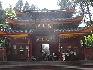 Wannian Temple (Mount Emei)