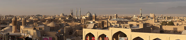 20101231 Yazd Iran Panorama (from Amir Chakmak Mosque).jpg