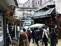 20131202 Istanbul 003.jpg