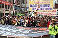 2013 Hong Kong new year march 13.jpg