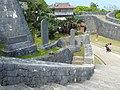 2014-02-28 Shuri Castle,Naha,Okinawa 首里城(沖縄県那覇市 )DSCF8651.jpg