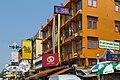 2016 Bangkok, Dystrykt Phra Nakhon, Ulica Khaosan (05).jpg