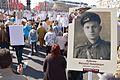 2016 Immortal Regiment in Saint Petersburg (043).jpg