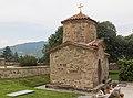 2016 Mccheta, Klasztor Samtawro, Cerkiew św. Nino (03).jpg