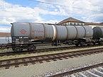 2018-06-19 (117) 33 80 7841 709-8 at Bahnhof Herzogenburg.jpg