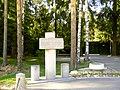 221. Левашовское мемориальное кладбище. Стела у входа.jpg