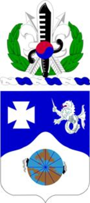 23rd Infantry Regiment (United States) - Image: 23INF COA