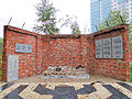 251012 Children - Victims of Holocaust - Monument at Jewish Cemetery in Warsaw - 03.jpg