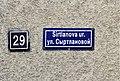 329=2018.11.05=Улица Сыртлановой(Казань)=DSC 0900.JPG