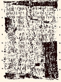 Lakulisa Mathura Pillar Inscription
