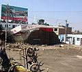 41 - Tremblement de terre - Août 2007.JPG