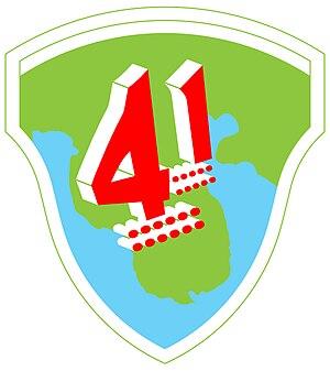41st Division (Philippines) - 41st Philippine Division Emblem 1941-42