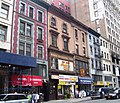 4 - 12 West 28th Street.jpg