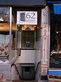 62 Doors Gallery Minot.jpg