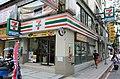 7-Eleven Fujin Store 20160518.jpg