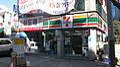 7-Eleven store Busan-Gyodae-ap branch Busan Korea 20090221.jpg