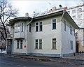 8, Gagarinsky Sidestreet - Moscow, Russia - panoramio.jpg