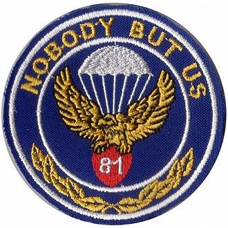 80th Air Assault Brigade (Ukraine) - Image: 81 а тактична група