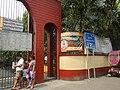 9667Cubao Quezon City Landmarks 14.jpg
