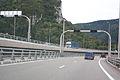 A40 - 2014-08-25 - MG 9464.jpg