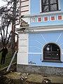 AIRM - Balioz mansion in Ivancea - feb 2013 - 31.jpg
