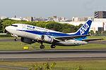 ANA Wings,B737-500, JA8195 (16730994534).jpg