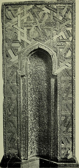Muraqabah - Inside a zāwiyah, a place where sufis would conduct their murāqabah  sessions which was usually a private affair.