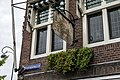A morning in Haarlem, Netherlands (part 2) (36461329952).jpg