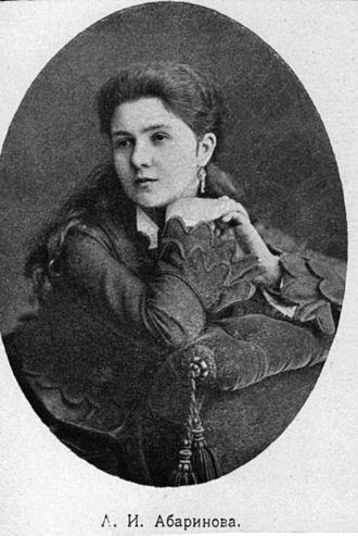 Antonina Abarinova - Abarinova in 1880s