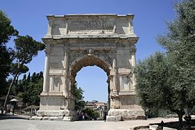 Image illustrative de l'article Arc de Titus